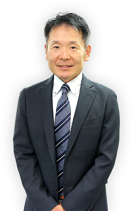 代表取締役社長 相場 康雄